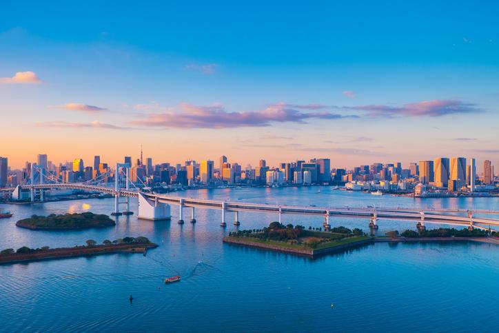 Descubre las ciudades más seguras del mundo para vivir.